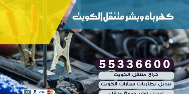بنجرجي عبد الله السالم